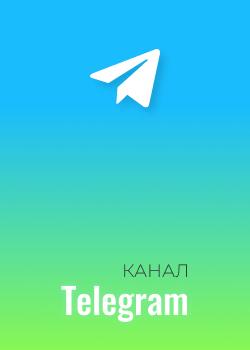 Канал телеграм фигма